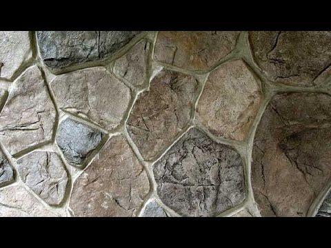 Бизнес Идея Бесплатно. Имитация Натурального Камня - YouTube