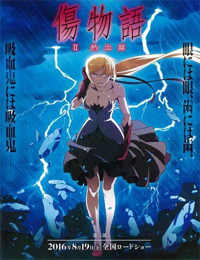 Poster de Kizumonogatari II: Nekketsu-hen