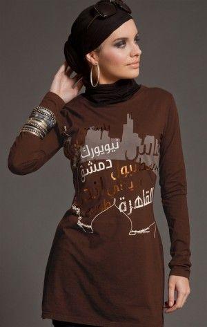 One World Womens Islamic Long t shirt | Designer Islamic T-shirts | Islamic clothing at Artizara.com