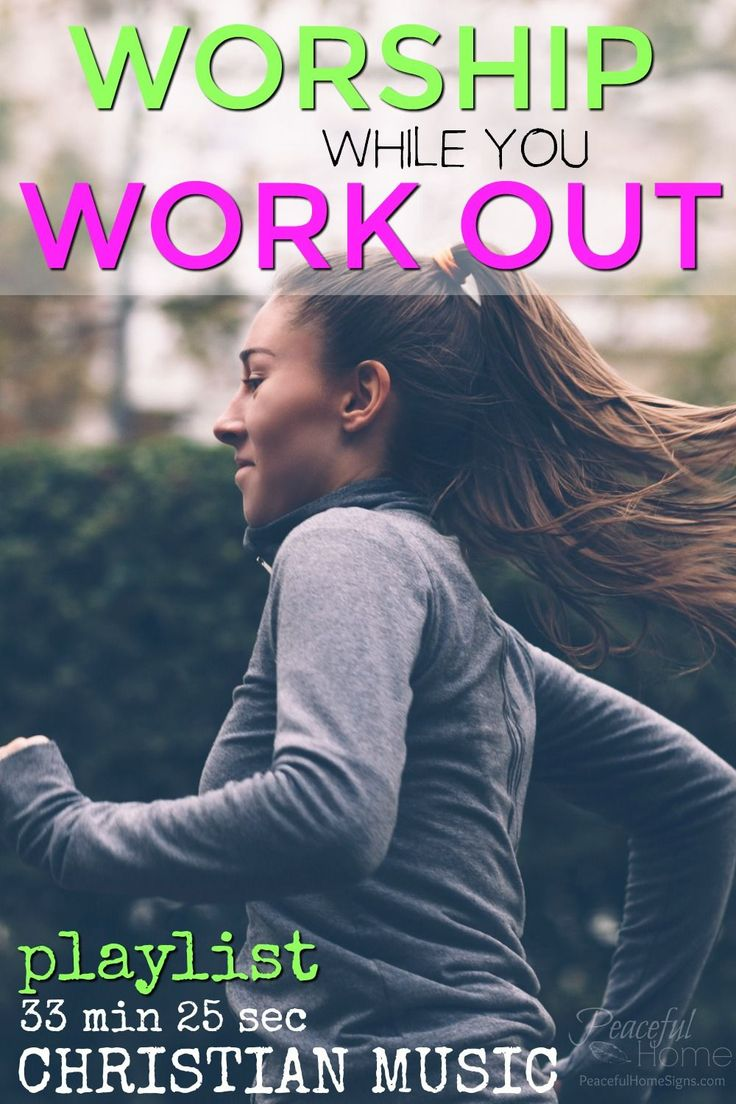 Worship Workout Playlist   Christian Exercise Playlist   Christian Songs to Run to   Clean music workout   Kid friendly workout music   Energize workout music