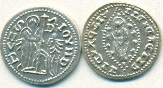 Italy Coin Venice 1763-78? Silver Zecchino Alvise Mocenigo