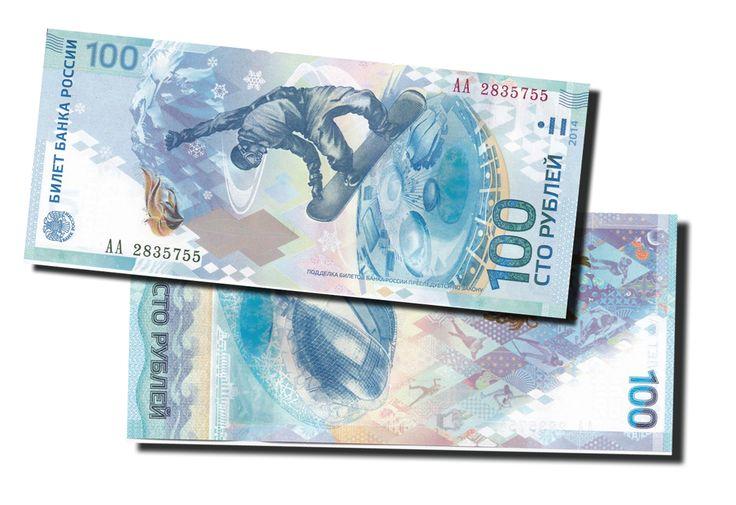 La banconota olimpica Sochi 2014
