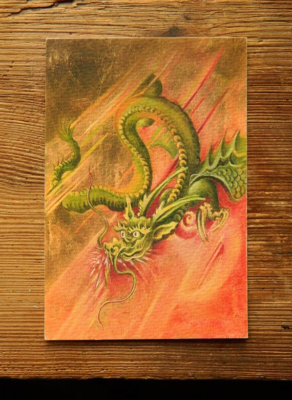 """""""Chinese Dragon"""" - from series """"Power Animals"""""""