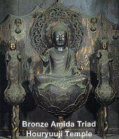 Amida Triad at Horyuji Temple, Nara, 8th Century