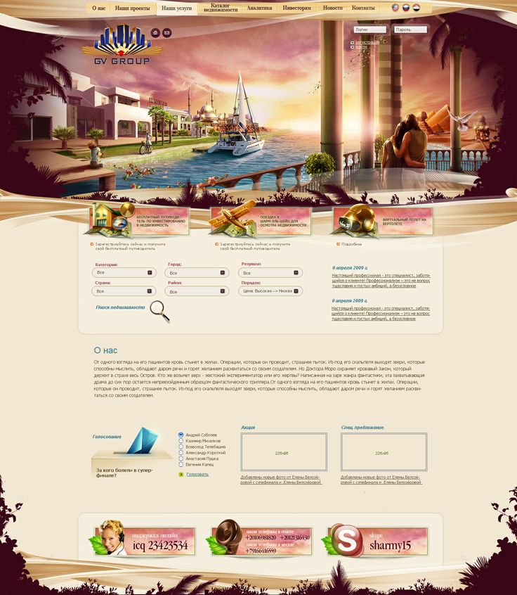 web-design, веб-дизайн.