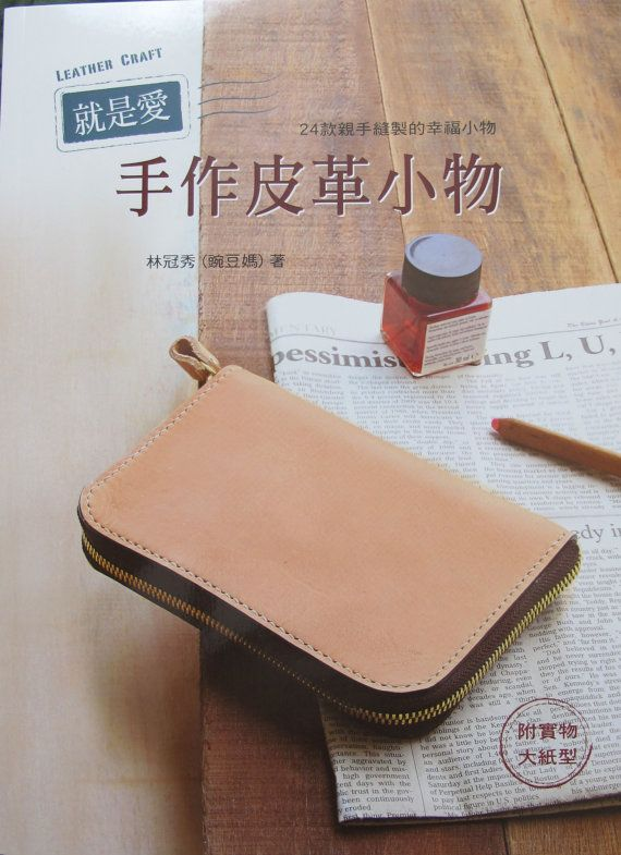 32 best images about my favorite japanese craft books on On best leather craft books