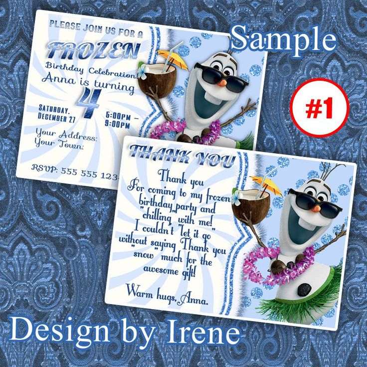 Frozen Birthday Invitation + Frozen Thank you card. Digital Downloads File.
