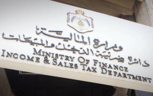 تعرف على تأثير قانون ضريبة الدخل الجديد لأصحاب الدخل السنوى حتى 22 ألف جنيه News Gate اسعار العملات Novelty Sign Fiance