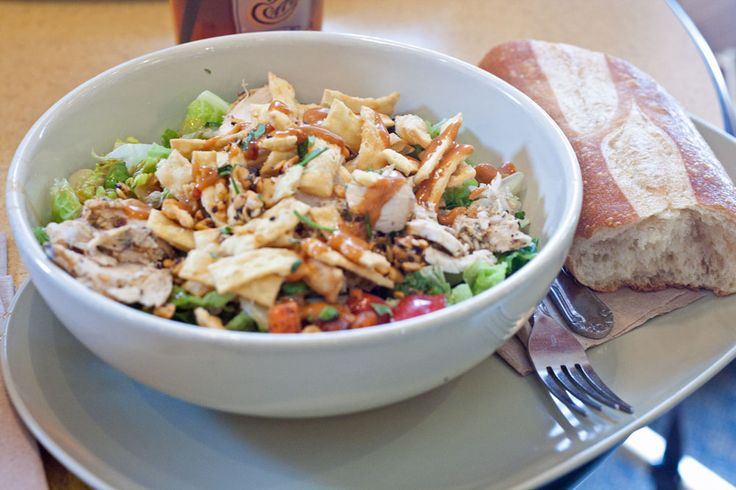Panera's Thai Chopped Chicken Salad!  If you haven't had it, RUN, right now to your nearest Panera and get it!  Or make it at home with this copycat recipe!!
