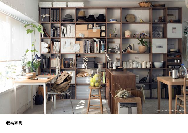 11 best muji home decor images on pinterest muji style for Homemakers furniture nsw
