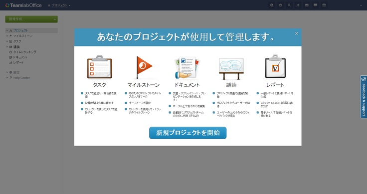 The Japanese language will become a part of TeamLabish language family soon!