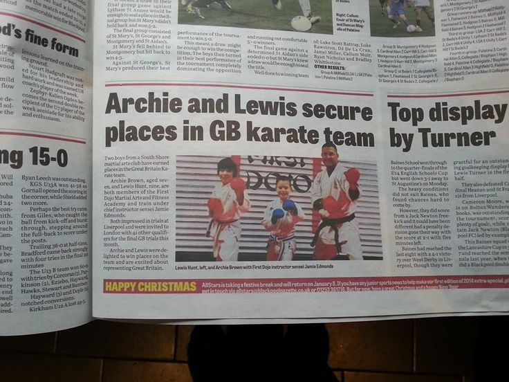 Being chosen for the TKF/JKF GB Karate squad along with my team mate Lewis in December 2013.