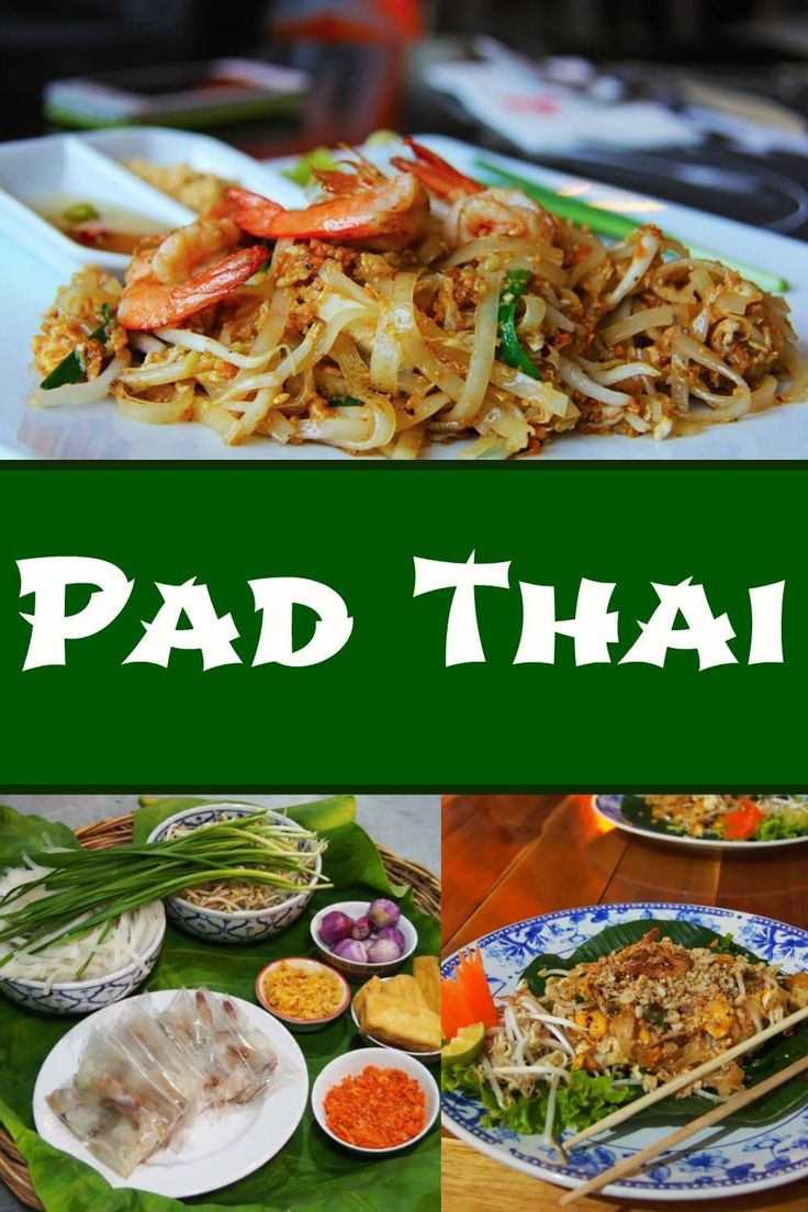 17293 best world food images on pinterest travel advice travel easy and authentic pad thai forumfinder Gallery