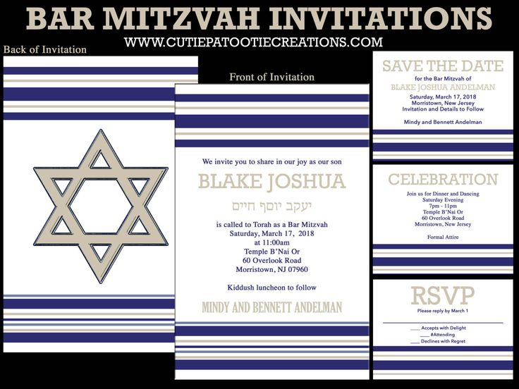 Bar Mitzvah Invitations Navy Blue and Tan with Jewish Star - RSVP Reply Cards - Party Card - Save the Date - Thank You - Envelope Addressing by OneWhimsyChick on Etsy https://www.etsy.com/listing/503736721/bar-mitzvah-invitations-navy-blue-and