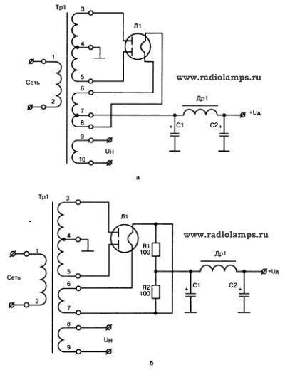 Принципиальные схемы выпрямителей на кенотроне с непосредственным накалом со средней точкой обмотки накала (а)  и с искусственно созданной средней точкой (б)