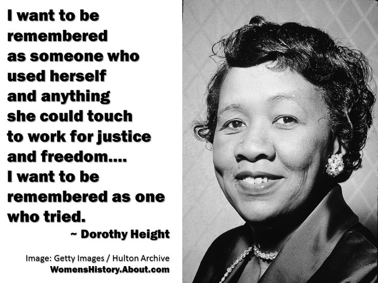 Dr. Dorothy Height President National Council of Negro Women