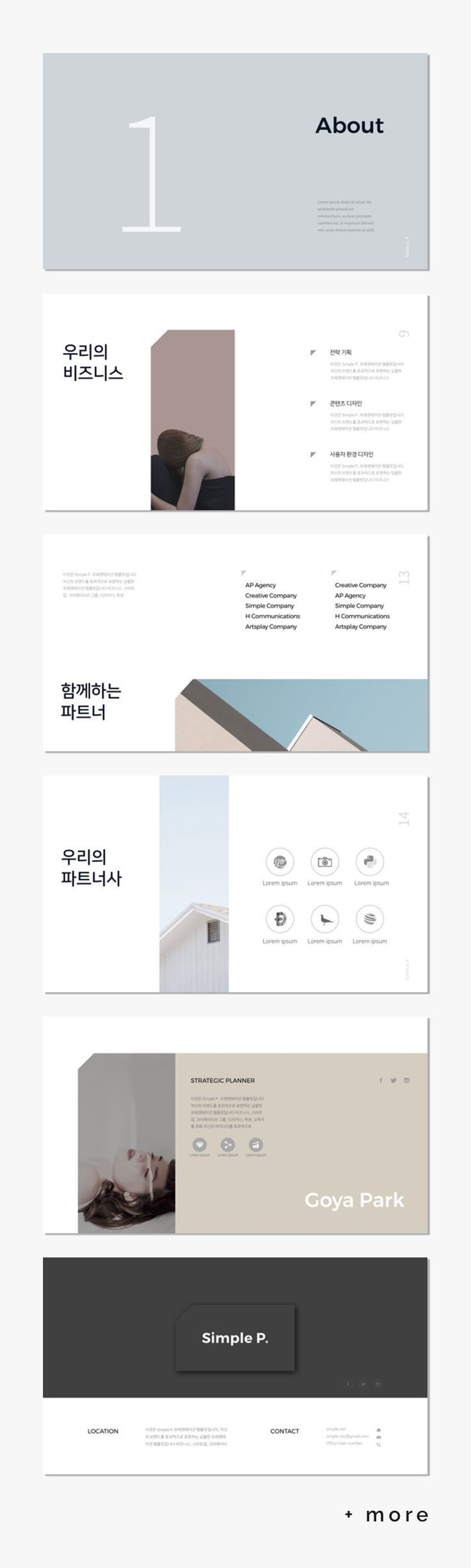 Simple Layout design: Simple PPT