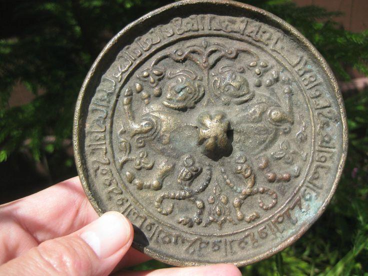 Antique early Islamic Seljuk bronze mirror, Eastern Anatolia, 12-13 c