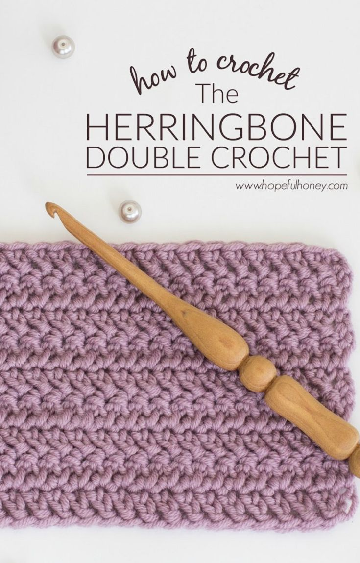 How To Crochet The Herringbone Double Crochet - Easy Tutorial by Hopeful Honey