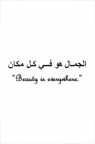 arabic tattoo quotes tumblr - Google Search