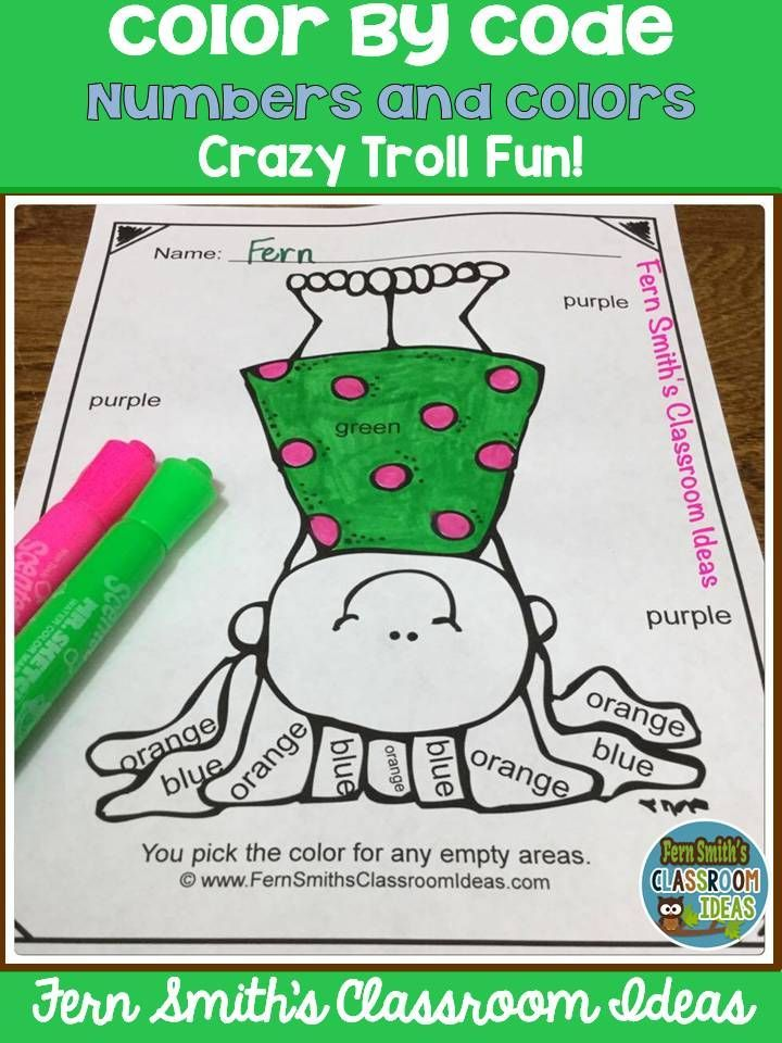 8 Trolls Color Your Answers Worksheets for some Know Your Numbers and Know Your Colors Fun. This bundle has separate print and go worksheets for Colors and Numbers Color By Code Printables for some Trolls Math fun in your classroom! Perfect for differentiation in your classroom, all students can be working on similar pages but at the skill they need. Terrific for ESE and ESOL classrooms. #FernSmithsClassroomIdeas