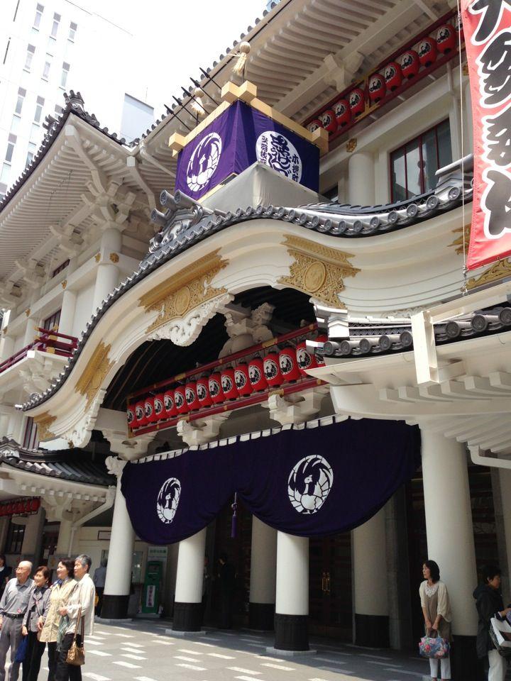 208 best images about Japan on Pinterest  Wakayama ...