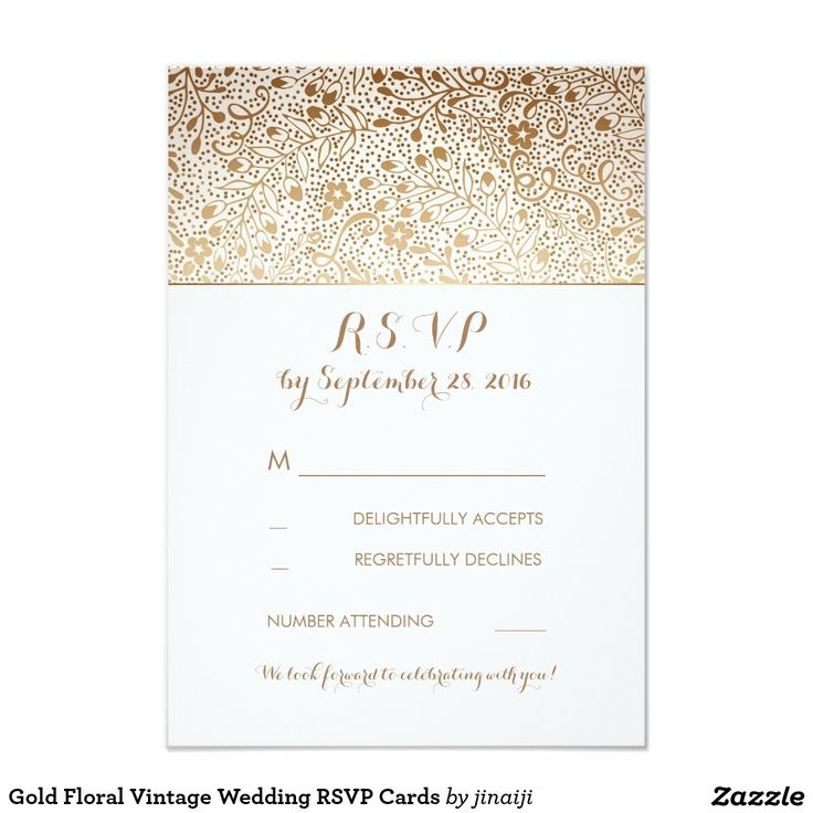 Gold Floral Vintage Wedding RSVP Cards