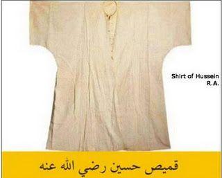 Shirt of Hazrat Imam Hussain Radiyallahu Anh