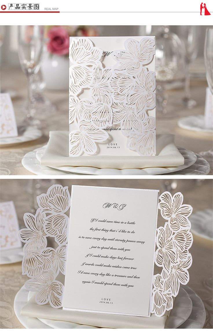 14 best Wedding Invitation images on Pinterest | Bridal invitations ...