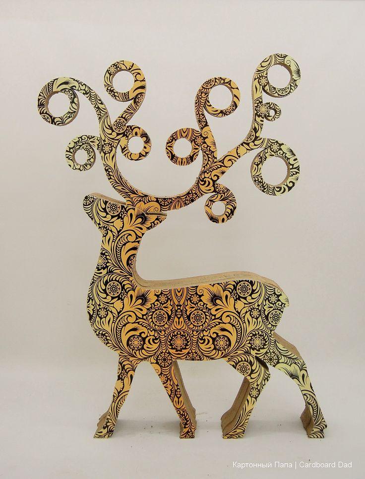 Cardboard deer: