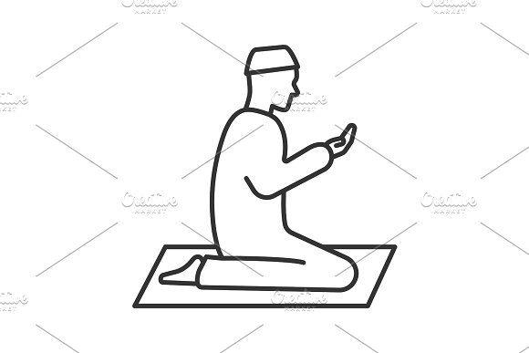 Praying Muslim Man Linear Icon Outline Drawings Line Illustration Muslim Men