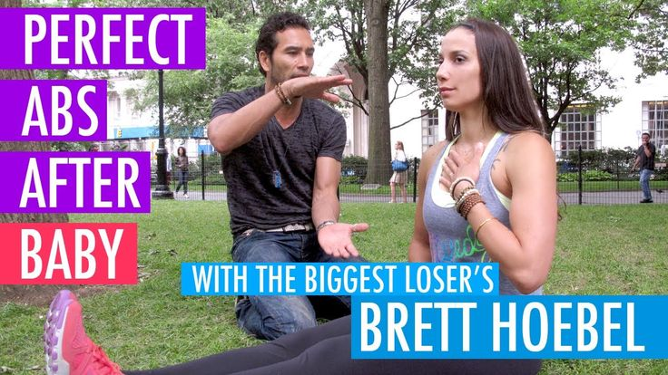 BEST Abs Exercises for Pregnancy & Diastasis Recti - Biggest Loser Trainer Brett Hoebel - BEXLIFE
