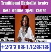 Fix lost love and broken marriage Relationship +27718452838 ~Powerful Traditional Healer