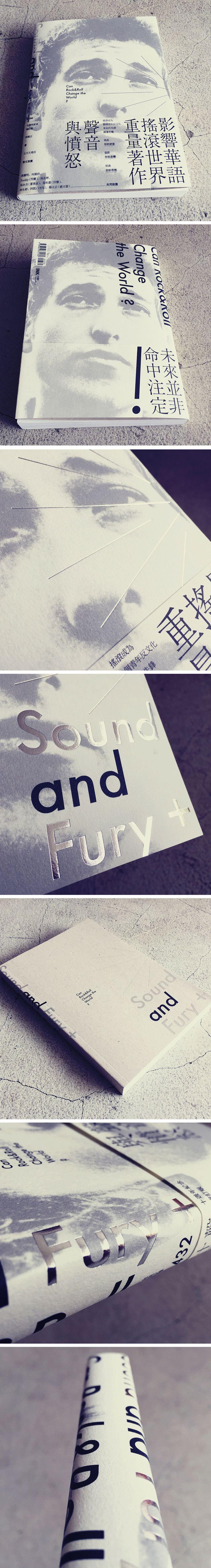 書籍設計:王志弘 - Sound and Fury+: Can Rock&Roll Change the World ?