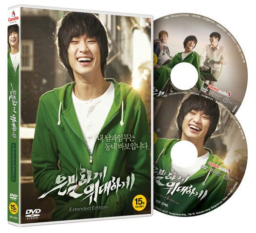 DVD K-Movie Secretly Greatly 은밀하게 위대하게 English Subtitle Kim Suhyun Lee Hyunwoo
