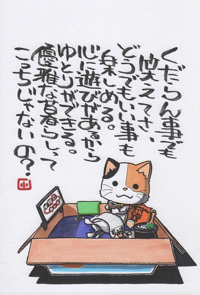あきらめました。 | ヤポンスキー こばやし画伯オフィシャルブログ「ヤポンスキーこばやし画伯のお絵描き日記」Powered by Ameba