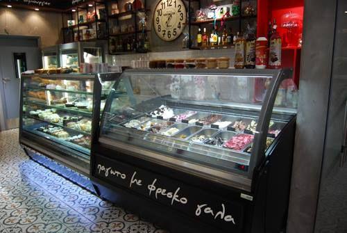 Μυλωνάς Bakery By Tech Cool Kondilis
