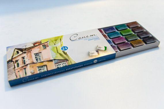 SONNET Artists Watercolor Paint Set 24 by StegodonArtSupplies