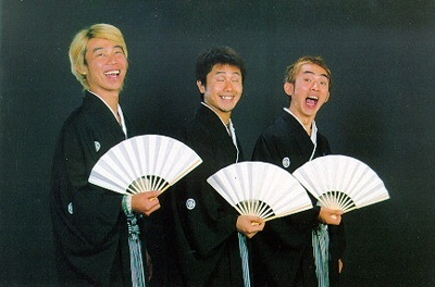 Hi-Standard. Japanese Punk Band.