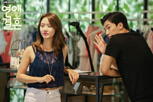 marriage not dating 4