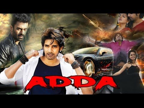 Catch The Latest Super Hit Telugu Action Movie 'Adda' Dubbed In Hindi EXCLUSIVELY On RKD Digital!  Star Cast: Sushant, Shanvi, Dev Gill Banner: RK Duggal Studios Find us on google plus: https://plus.google.com/1009693596105… Like and Share your favorite videos on Facebook:... https://newhindimovies.in/2017/07/06/adda-edited-full-hindi-dubbed-movie-south-indian-movies-dubbed-in-hindi-full-movie-2017-new/