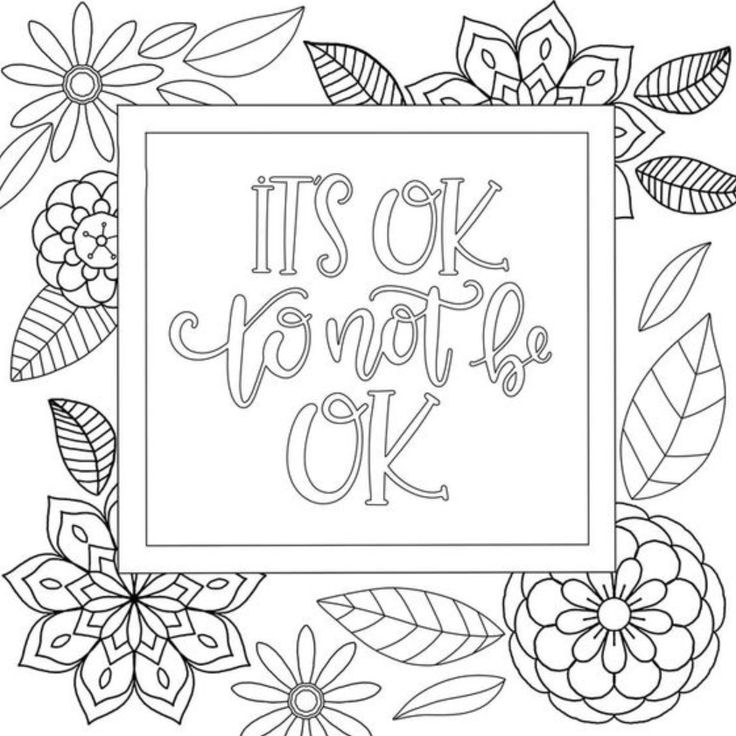 Motivational Printable Coloring Pages Zentangle 1 Coloring ...