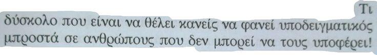 ΑΝΝΑ ΦΡΑΝΚ