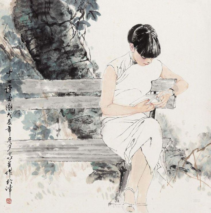 何家英 (He Jiaying) - 少女读书图 (Reading), 1988