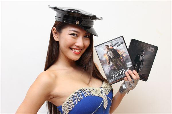 Haruna Yabuki - Japanese model