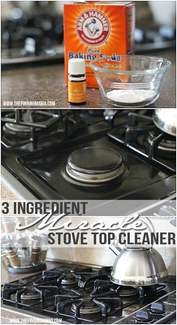 My stove top seriously sparkles after using this.  I love that it is an all natural cleaner!