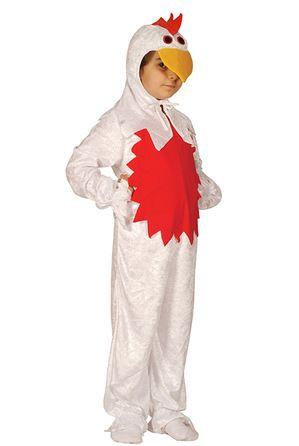 Tavuk Tulum - Costumini Çocuk Kostümleri Tasarımı Ve Üretimi