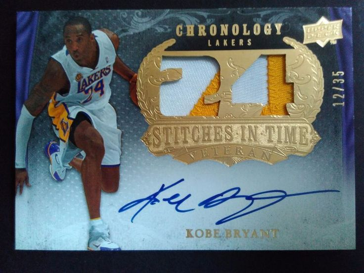 2007-08 UD CHRONOLOGY KOBE BRYANT STITCHES IN TIME PATCH AUTO AUTOGRAPH /35 #LosAngelesLakers