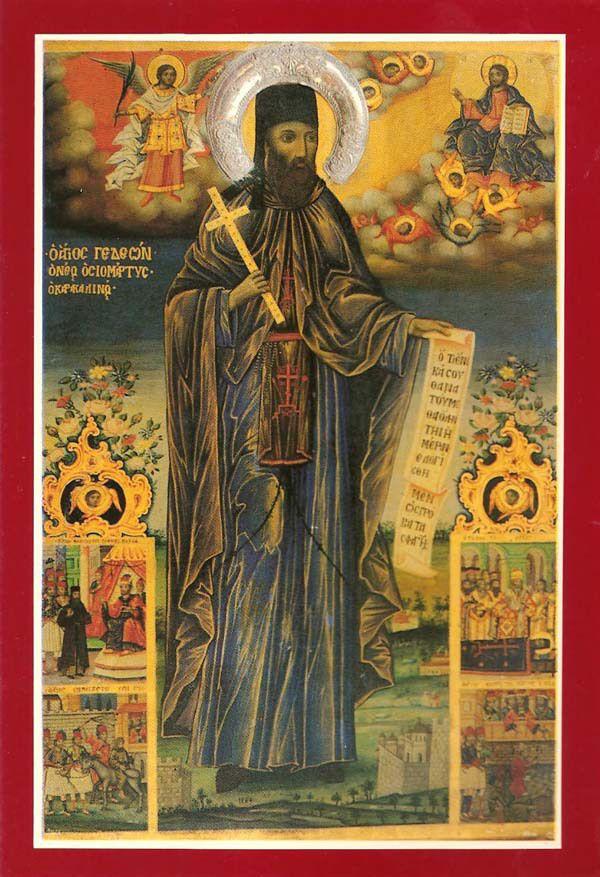 ΓΕΡΟΝΤΑΣ ΑΘΑΝΑΣΙΟΣ ΜΥΤΙΛΗΝΑΙΟΣ (1927-2006)