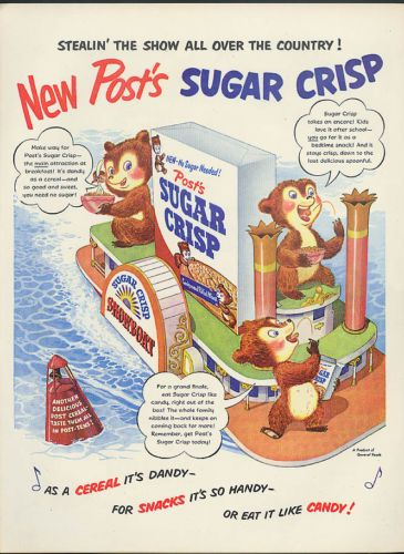 Sugar bear coupon code